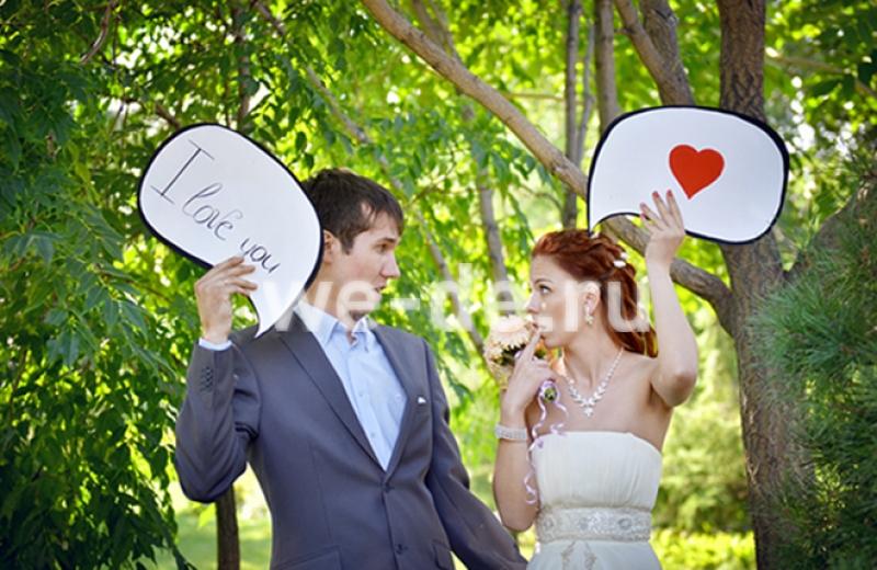 Атрибуты для свадебного фото