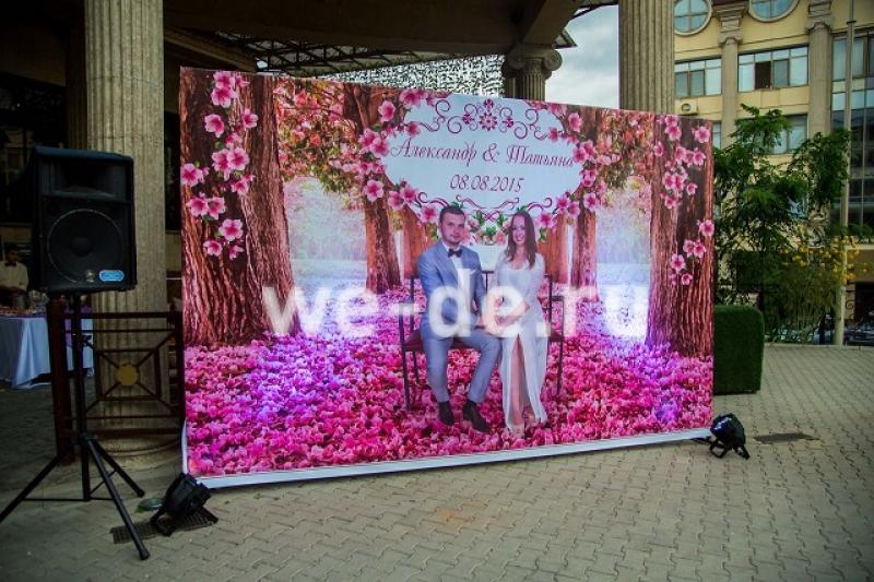 базовая свадебный стенд для фотографирования владивосток время нападения птеродактилей